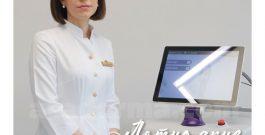 д-р Снежана Атанасова създаде бюти платформа за красота и здраве